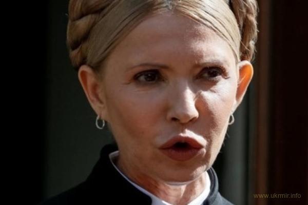 Куди поділа 23 мільярди доларів Юля Тимошенко