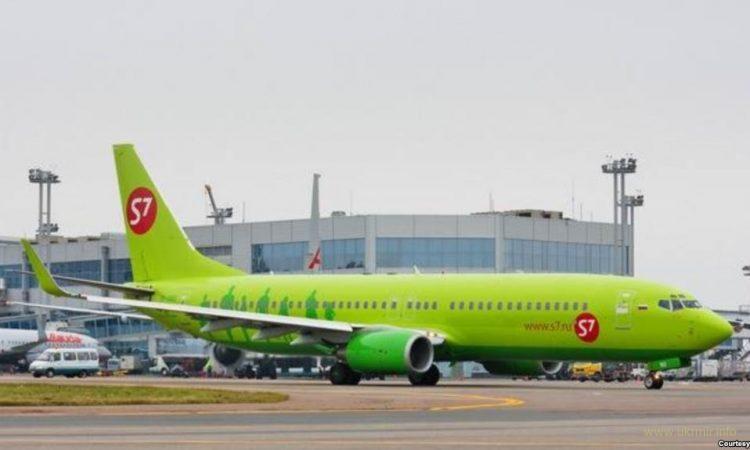 """Российская авиакомпания """"Сибирь"""" объявила о прекращении работы"""