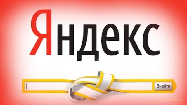 Чекисты заставят Яндекс продать долю Кремлю