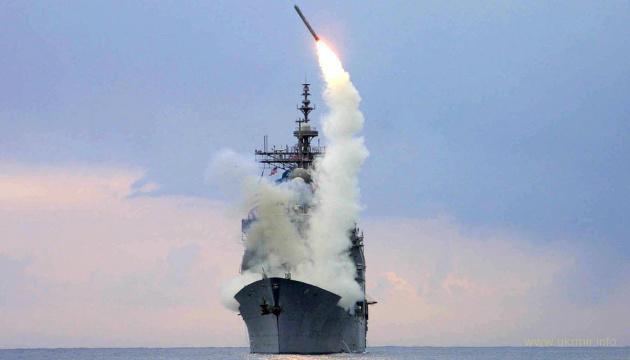 США впервые показали новую крылатую ракету Tomahawk Block IV за рубежом