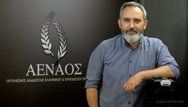 """Греческий эксперт: """"аргументы"""" МП несерьезны и анекдотичны, РПЦ идет к самоизоляции"""