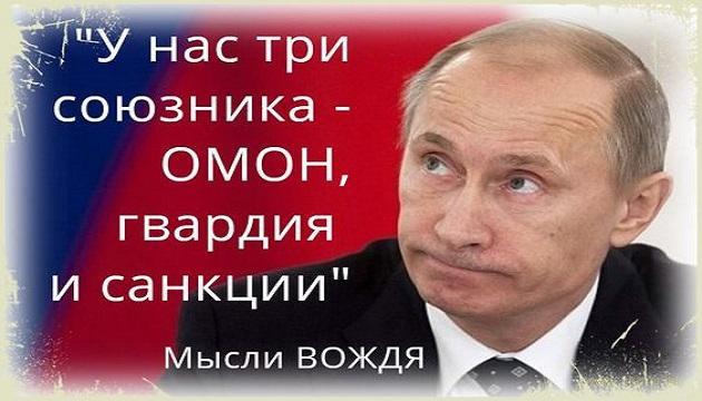 Одна из крупнейших оборонных сделок РФ подвисла в воздухе из-за санкций