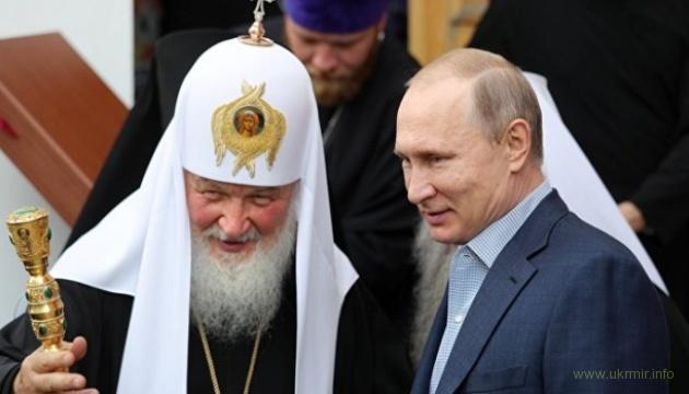 Москва опять подтасовывает историю, доказывая свою «правопреемственность»