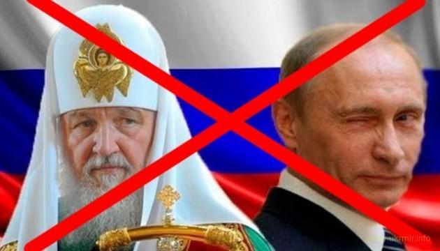 С Москвой разрывают связи и другие конфессии, кроме православных