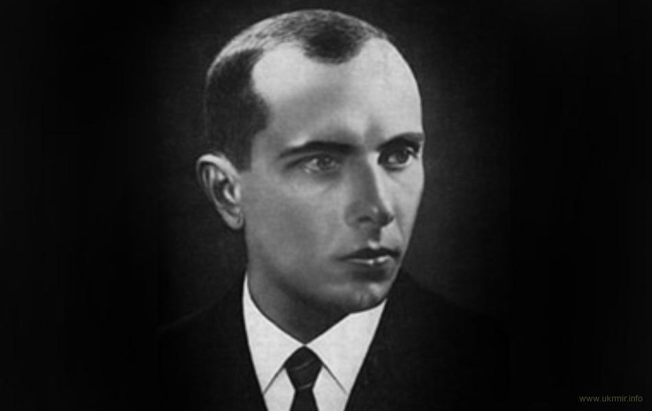 Сьогодні день підлого вбивства Степана Бандери
