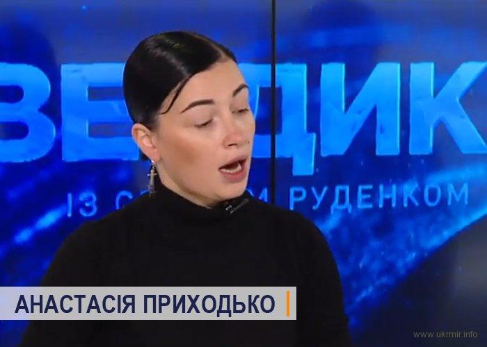 Анастасия Приходько требует отменить Минск и кинуть армию в мясорубку