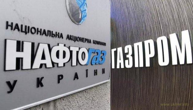 Нафтогаз взыскал с Газпрома $9 миллионов переплаты за транзит