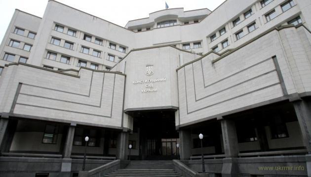 Курс України на ЄС і НАТО, запропонований президентом, схвалив Конституційний суд