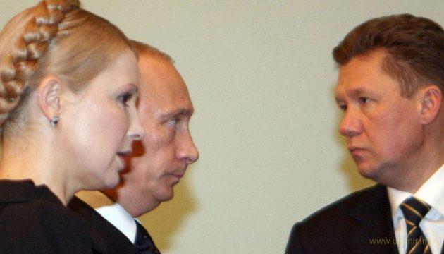 Юлія Газпромівна продовжує шкодити Україні на користь Москві