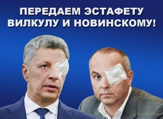 Украинец, не повтори ошибок предков