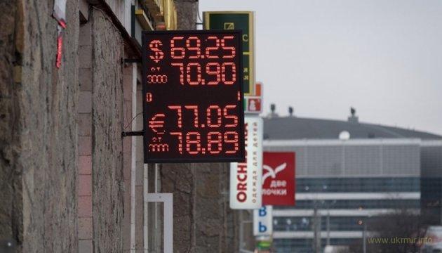 Курс доллара на Мосбирже превысил 68 руб. впервые с 14 ноября