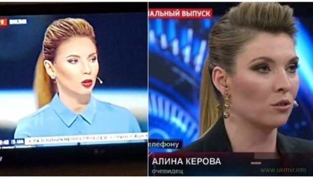Клон Скабеевой на украинском телеканале