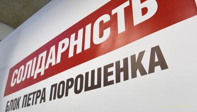 Партія БПП перемагає на виборах в ОТГ