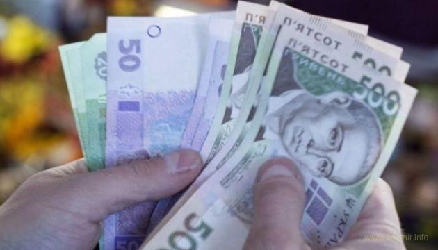 Прогнозируется рост пенсий в пределах 40%