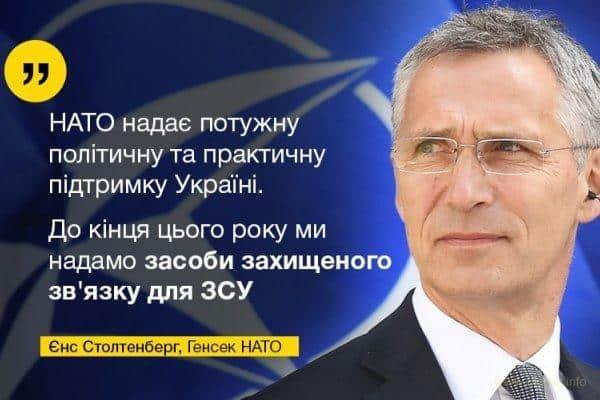 Технически, прямо сейчас идет интеграция ВСУ в НАТО