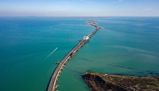 Крымский мост придется снести