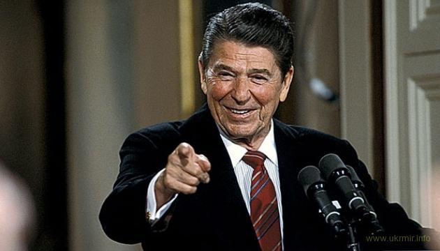 Рональд Рейган был очень мужественным президентом