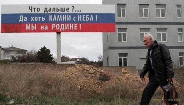 Эксперт: Крым будет уничтожен из-за оккупации