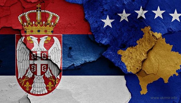 Сербия требует созвать чрезвычайную сессию Совбеза ООН из-за Косово