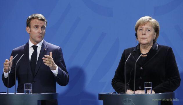 Меркель и Макрон выдвинули ультиматум Путину - освобоить украинских моряков до нового года