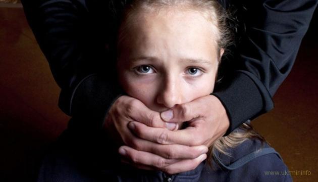 Экс-министр и депутат в Астрахани насиловали детей и снимали на видео