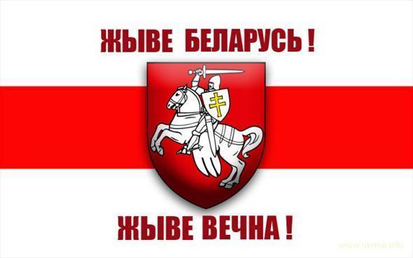 РФ натякає на приєднання Білорусі в обмін на єдині ціни на енергоносії, - Лукашенко - Цензор.НЕТ 5971