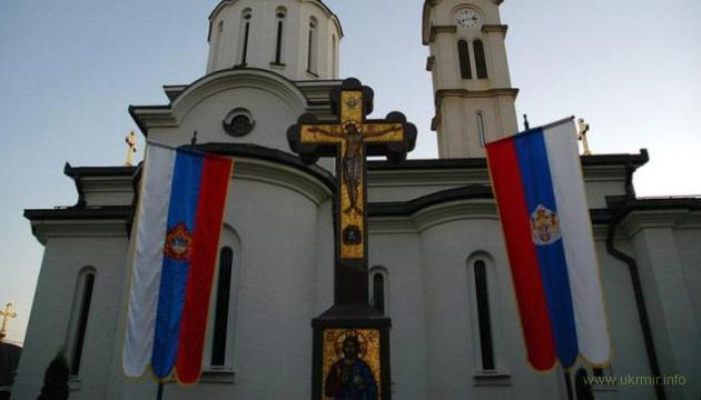 Черногория выслала 50 монахов и попов Сербской православной церкви