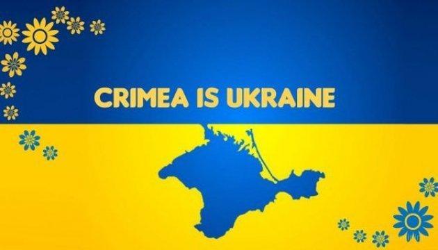 Крым может быть возвращен на базе Будапештского меморандума