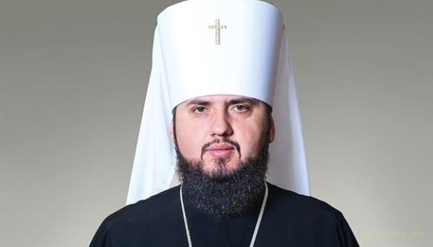 Вітаю українців із створенням Єдиної Помісної церкви і обранням Предстоятеля
