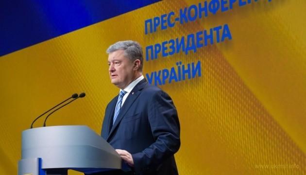 Приоритеты Украины на ближайшие пять лет - Порошенко