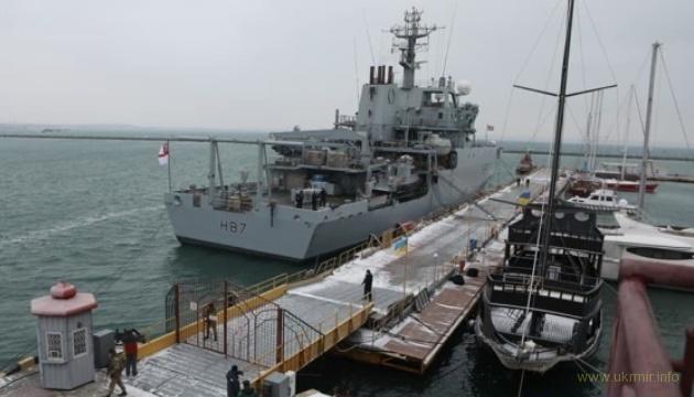 Британский военный корабль-разведчик зашел в Одессу