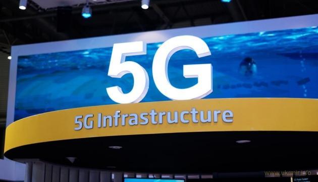 Украина собралась развивать уже 5G