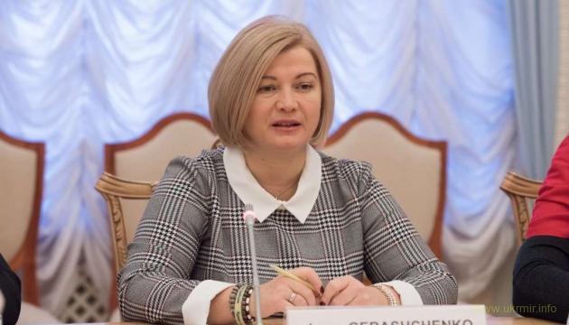Переговоры из Минска должны быть перенесены в действительно нейтральную страну