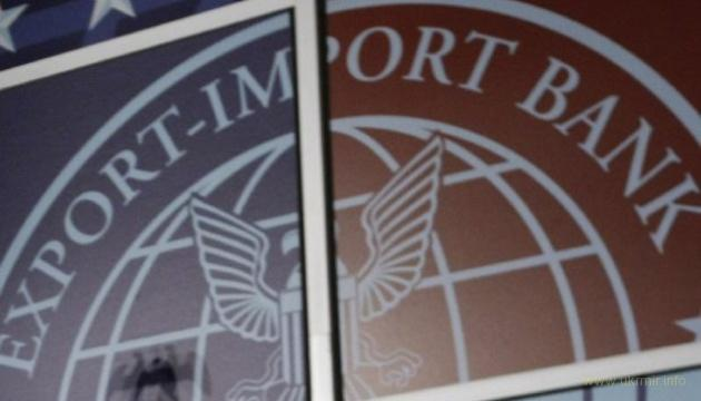 Эксимбанк США после 5-летнего перерыва возвращается в Украину