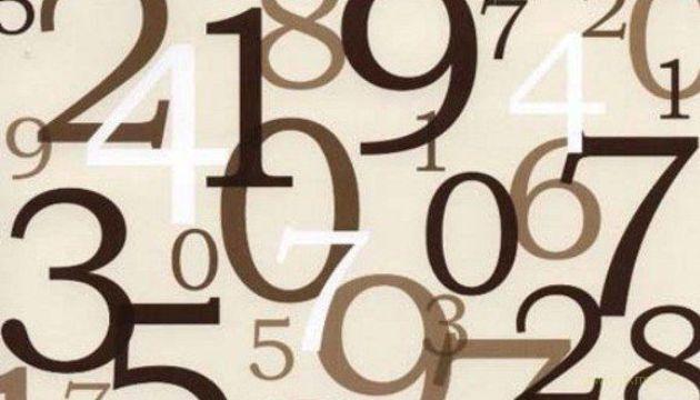 Сьогодні цифри, невмолимі і невблаганні