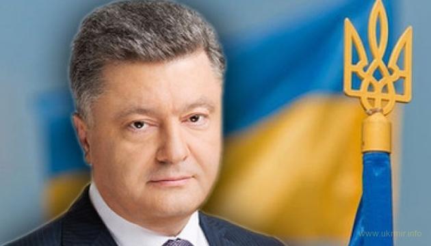 Петро Порошенко назвав пріоритети 2019 року