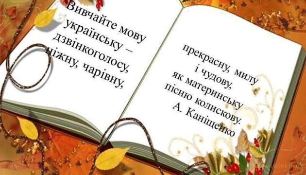 Обсяг україномовної літератури у книгарнях сягнув 78%