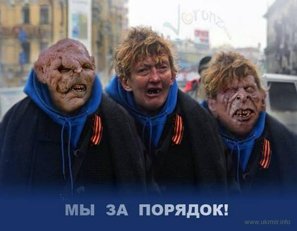 #Нетакиерусские обстрел Украины войной не считают