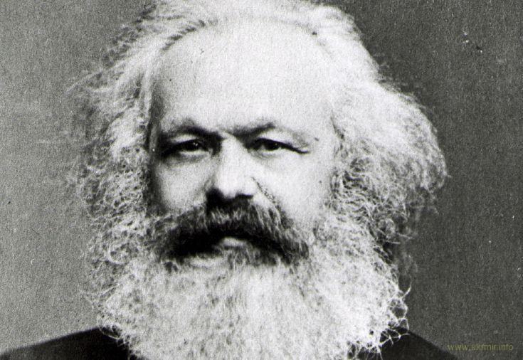 Карл Маркс в прах разбил притязания московитов на Русь