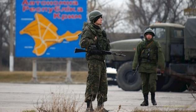 Жители Крыма: работа и цивилизация покинули полуостров
