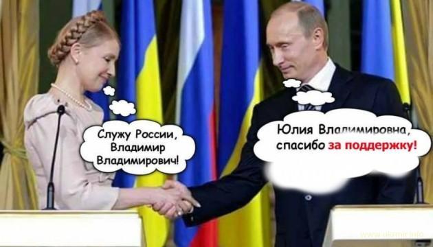 Про 10-ті роковини кабальних газових контрактів Тимошенко