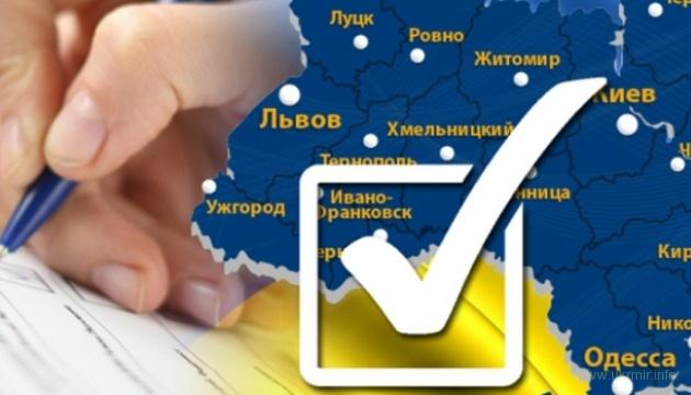 Предвыборные обещания большинства кандидатов - невыполнимы