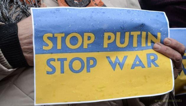 РФ не скрывает, что надеется на реванш в Украине