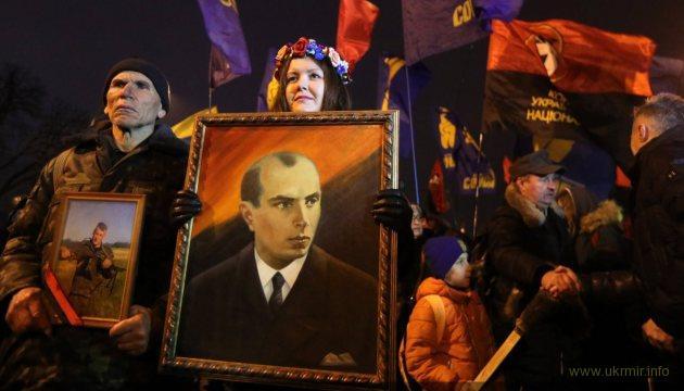 У Львові до 110-ї річниці Бандери почався флешмоб