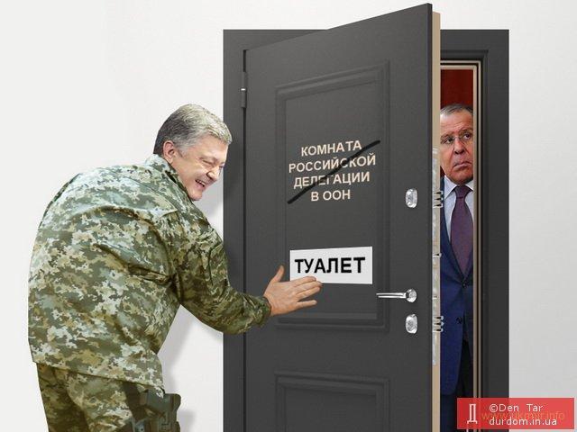 Шутка Трампа по Сирии ввела РФ в ступор