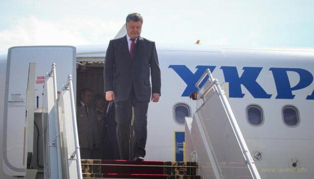 Петро Порошенко совершит официальный визит в Израиль