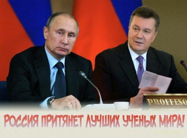 На России на одного ПроФФесора стало больше