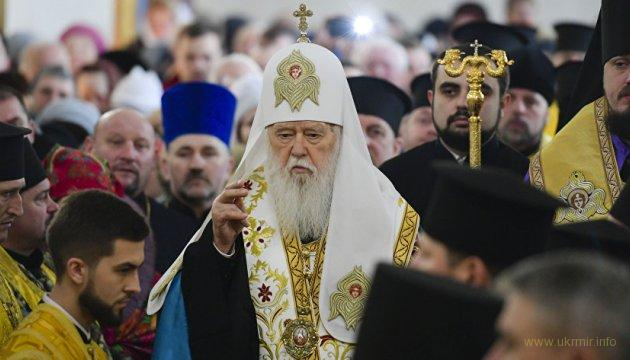 Патриарх Филарет: Название ПЦУ неверное