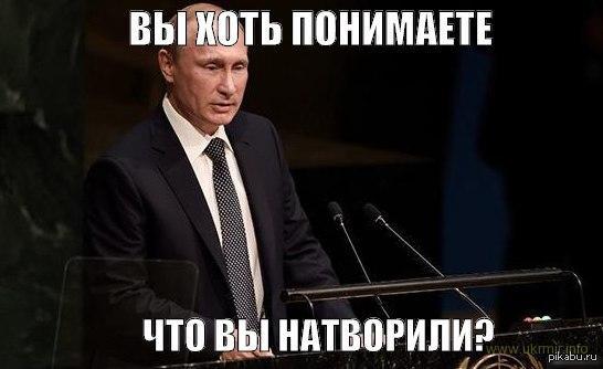 Путин разочаровался в россиянах
