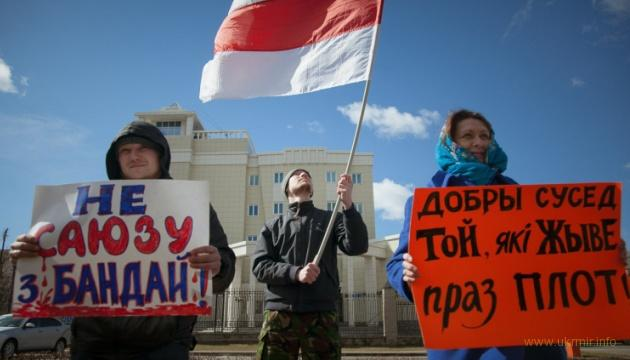 В Беларуси требуют расторгнуть «союзный» договор